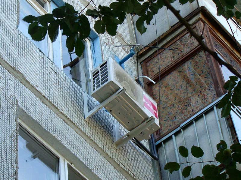 449Мешает кондиционер соседа что делать с